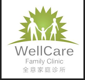 wellcare-logo